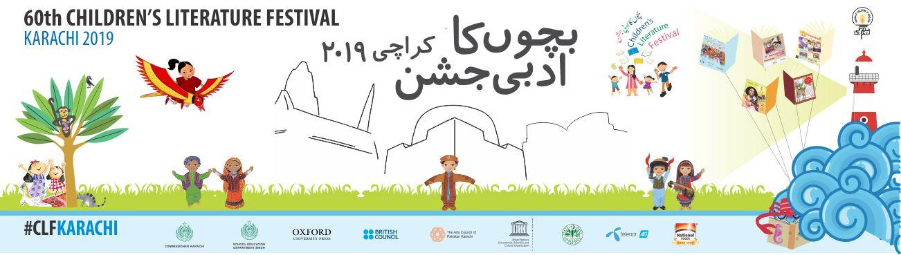 Idara-e-Taleem-o-Aagahi | Education | Education in Pakistan